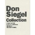ドン・シーゲル コレクション DVD BOX<初回生産限定版>