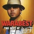 WARABEST~THE BEST OF 童子-T~  [CD+DVD]<期間生産限定盤>