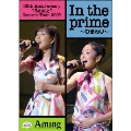 """25th Anniversary """"Aming"""" Concert Tour 2007 In the prime~ひまわり<通常盤>"""