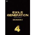 EXILE GENERATION SEASON1 Vol.4