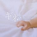 日本テレビ系 水曜ドラマ「ギネ 産婦人科の女たち」オリジナル・サウンドトラック