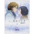 アニメ「冬のソナタ」ノーカット完全版 DVD BOX I