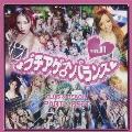 ブチアゲ♂パランス 11 [CD+DVD]
