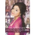 チャン・ウンスク ベストシングル映像集