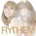 リズム [CD+DVD]<初回生産限定盤>