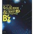 B'z LIVE in なんば 2006 & B'z SHOWCASE 2007 -19- at Zepp Tokyo