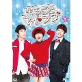 まるごとマイ・ラブ DVD-BOX5