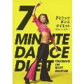 7ミニッツ・ダンスダイエット ~ボディシェイプ~
