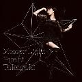 Meteor Light [CD+DVD]<初回生産限定盤>