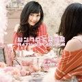 シンクロときめき [CD+DVD]<初回生産限定盤B>