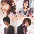 GOODBYE LONELY~Bside collection~<通常盤>