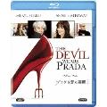 プラダを着た悪魔 [Blu-ray Disc+DVD(デジタルコピー対応)]<初回生産限定版>