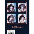 猫 Pack 2 [CD+DVD]<初回生産限定盤>