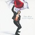 Stay Alive [CD+DVD]<初回限定盤>