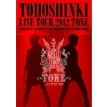 東方神起 LIVE TOUR 2012 TONE<通常盤>