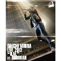 """DAICHI MIURA LIVE 2012 """"D.M."""" in BUDOKAN<初回生産限定盤>"""