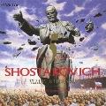 ショスタコーヴィチ:交響曲 第5番 「革命」