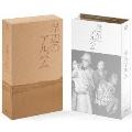 岸辺のアルバム DVD-BOX[DABA-4227][DVD] 製品画像
