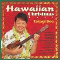 ハワイアン・クリスマス ベスト