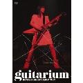 miwa concert tour 2012 guitarium<初回生産限定版>