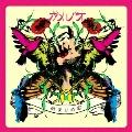 始まりの歌 [CD+DVD]<期間生産限定盤>
