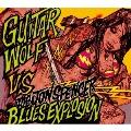 ザ・ジョン・スペンサー・ブルース・エクスプロージョン VS ギター・ウルフ [CD+DVD]<完全生産限定盤>