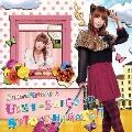 UCHI-SHIGOTO,SOTO-SHIGOTO!! [CD+DVD]