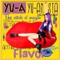 Flavor [CD+DVD]<初回限定盤>
