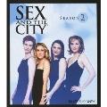 セックス・アンド・ザ・シティ SEASON2 <トク選BOX>