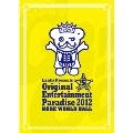 おれパラ Original Entertainment Paradise 2012 KOBE WORLD HALL LIVE DVD