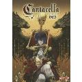 NICO NICO DOUGA PRESENTS ニコミュ Cantarella~カンタレラ~ DVD