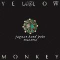 Jaguar Hard Pain [Blu-spec CD2]