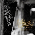 Black Sugar -Neo Soul Mix-