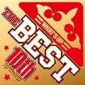 ワッツ・アップ!ザ・ベスト 10周年記念盤