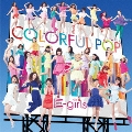 COLORFUL POP [CD+DVD+EPサイズ64P写真集]<初回生産限定盤>