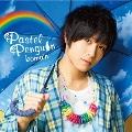 Pastel Penguin [CD+DVD]<初回盤A>