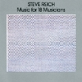 スティーブ・ライヒ:18人の音楽家のための音楽<限定盤>