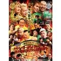 激情プロレスリング ナウリーダーVSニューリーダー 吉本・新日本プロレス世代闘争