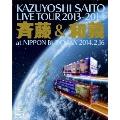 KAZUYOSHI SAITO LIVE TOUR 2013-2014 斉藤&和義 at 日本武道館 2014.2.16 [Blu-ray Disc+CD]<初回限定版>