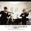 アクロス~TSUKEMENスペシャル・ライヴ・イン・シュトゥットガルト~ [CD+DVD]