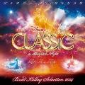 ディズニー・オン・クラシック ~まほうの夜の音楽会 ブラッド・ケリーセレクション2014