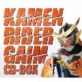 仮面ライダー鎧武 CD-BOX [6CD+DVD]