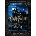 ハリー・ポッター DVD コンプリート セット<初回生産限定版>