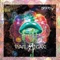 WARUAGAKI [CD+DVD]<初回限定盤Atype>