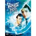 原潜シービュー号~海底科学作戦 DVD COLLECTOR'S BOX Vol.3