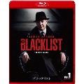 ブラックリスト シーズン1 ブルーレイ コンプリートパック Vol.1