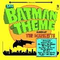 バットマンのテーマ<完全初回生産限定盤>