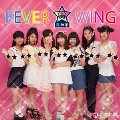 FEVER★WING<通常盤>
