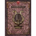 Tomorrowland - The Secret Kingdom of Melodia<数量限定生産盤>