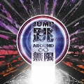 JUMP AROUND ∞ [CD+DVD]<初回盤>
